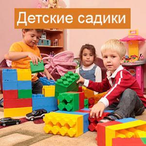 Детские сады Чердыни
