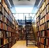 Библиотеки в Чердыни