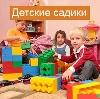 Детские сады в Чердыни