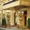 Гостиницы в Чердыни