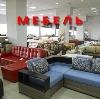 Магазины мебели в Чердыни