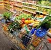 Магазины продуктов в Чердыни