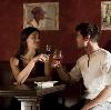Рестораны, кафе, бары в Чердыни