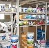 Строительные магазины в Чердыни