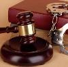 Суды в Чердыни