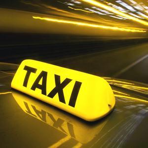 Такси Чердыни